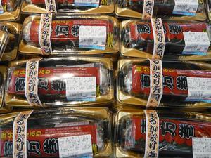 巻寿司.JPG
